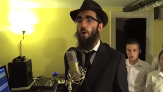 Haneiros Hallalu - Eli Marcus und Choir