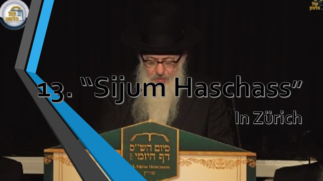 Sijum haschass in zurich