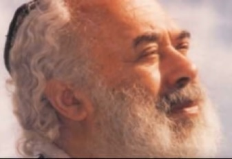 Hine El - Rabbi Shlomo Carlebach