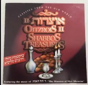Shabbos shulaym imevoyrach
