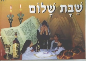 Schabbat Kodesch - Avraham Fried