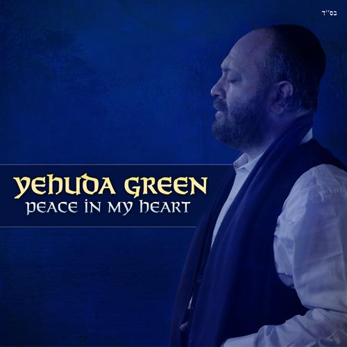 R'Shlomes Havdalla - Yehuda Green